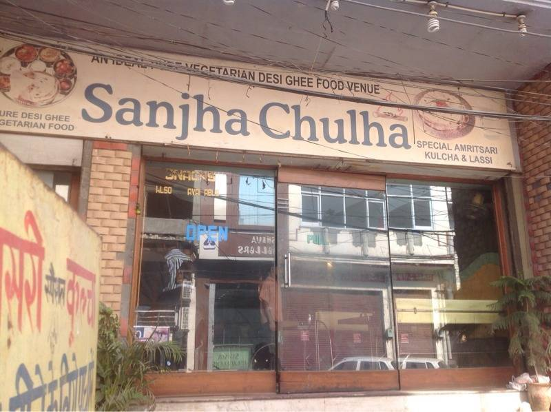 Sanja Chulha Amritsar